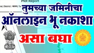 Bhu Naksha